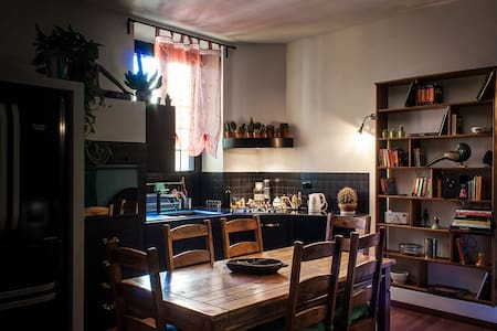 Charming B&B in central Rome! (1/3) - Roma - Bed & Breakfast