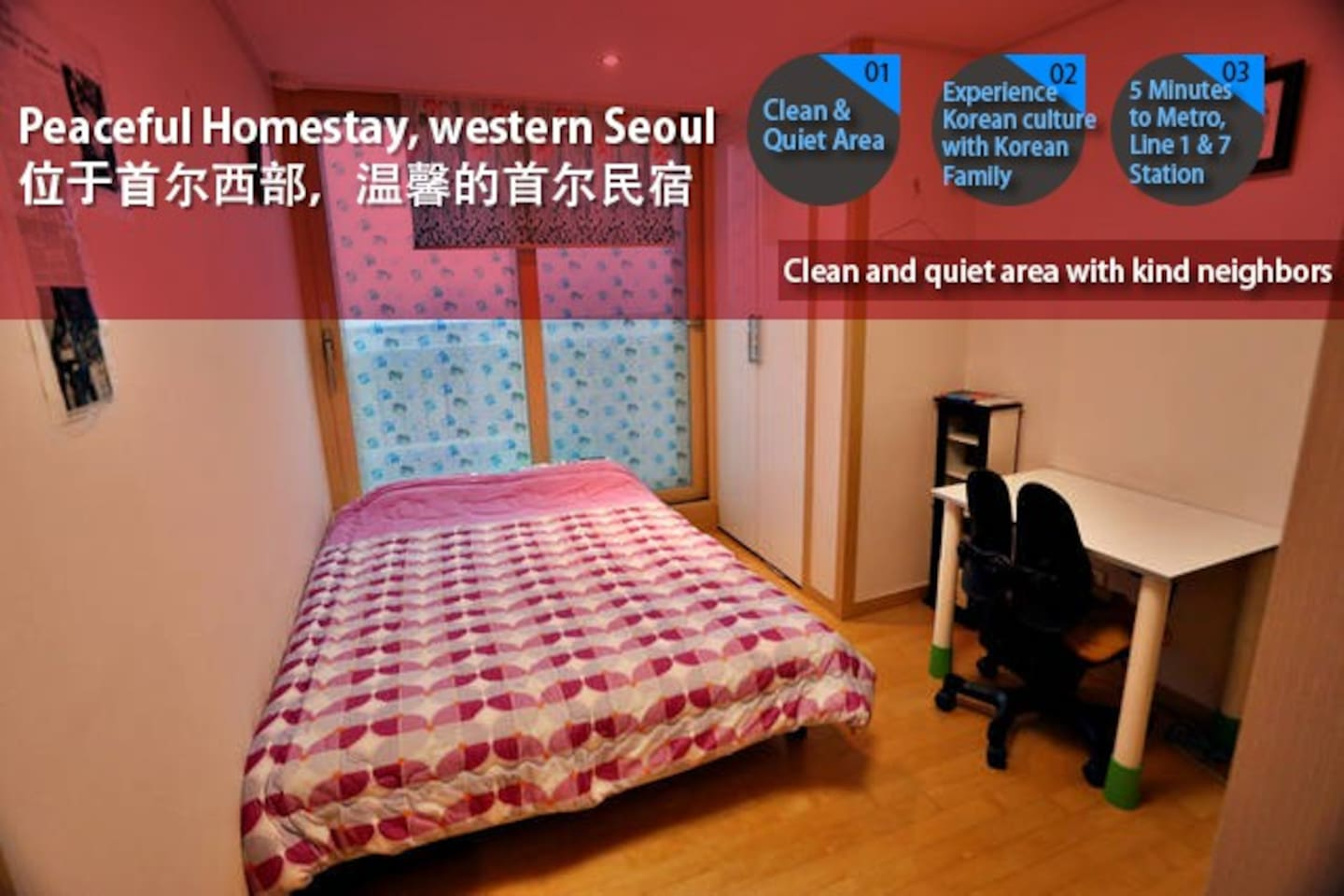 Peaceful guesthouse, western Seoul