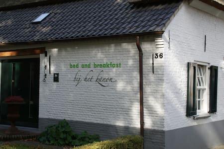 Landelijk gelegen B&B in Veldhoven - Szoba reggelivel