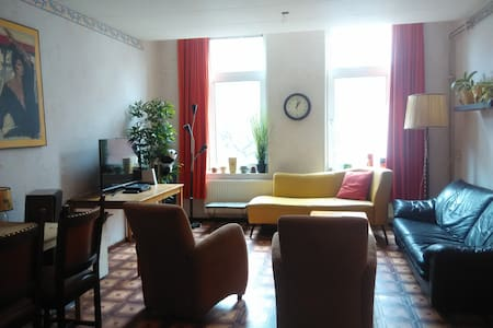 Nice apartement in the center of Rotterdam - 鹿特丹 - 公寓