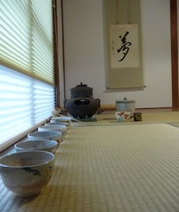 6Cozy&Comfy Mixed Dorm Free Portable WiFi, Bicycle - Kyoto - House