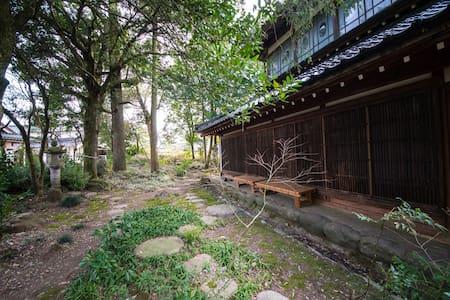 Japanese traditional house (Tatami - Haus