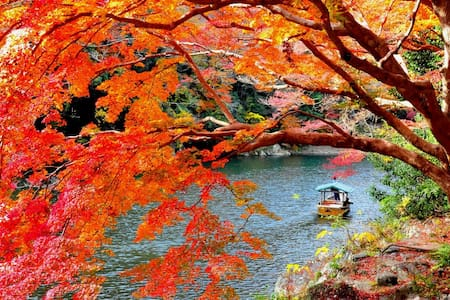 Kyoto 02 New, Typ,Cheap.3 mins sta. - Kyoto - House