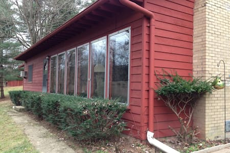 Red Cardinal Cabin  Hocking Hill Oh - Nelsonville - Cabaña