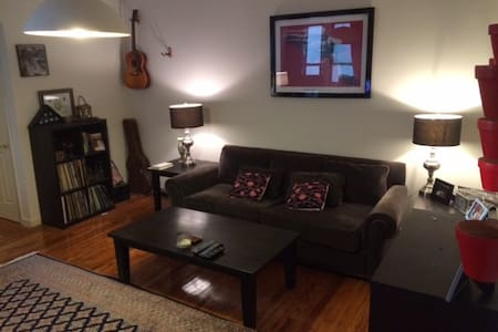 Huge 1 BR/ 1BA 15mins to Times Sq. - Queens - Apartment