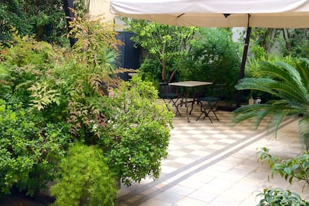 A Private Garden - Catania - Haus