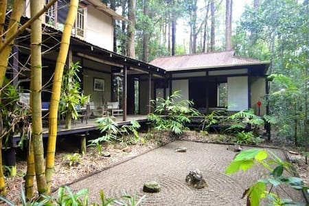 TALKING TREES NOOSA HINTERLAND JAPANESE ESCAPE - Pomona - Casa