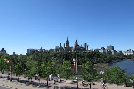 Ottawa Solo Traveller - Ház