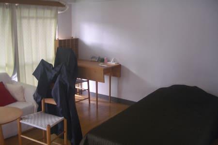 サンシャインマンション501 - Wohnung