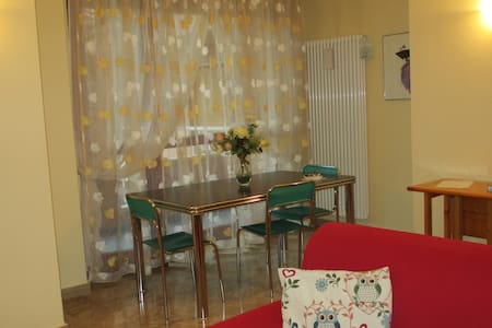 mini appartamento in città - Apartment