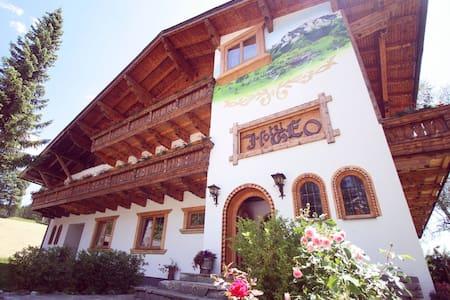 Stylish and luxurious suite Dachstein - Ramsau am Dachstein