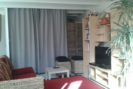 Petit T1 centre bourg - Apartment