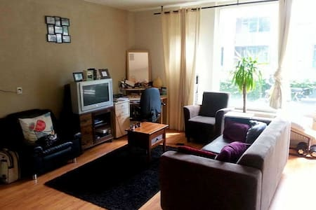 Private & Peaceful One-Bedroom Apartment - Wohnung