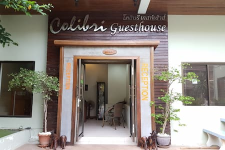 Colibri Guesthouse 01 - Appartement