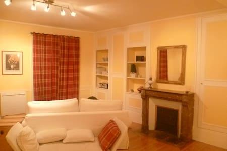 Hotel part. XVIII centre ville - Dole - House