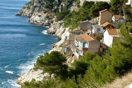 Chambre 1 Mer Colline site insolite 5mn Marseille - Andere
