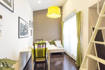 4min from Nagoya station★Pocket Wi-Fi★Kitchen/3PPL - Nishi-ku, Nagoya-shi - Appartement