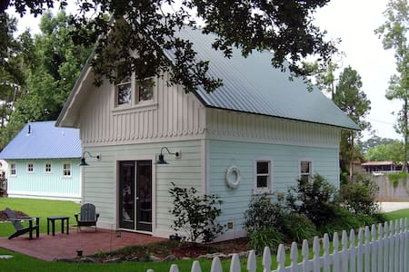 Little Lifeboat Cottage - Manteo NC - Manteo - House