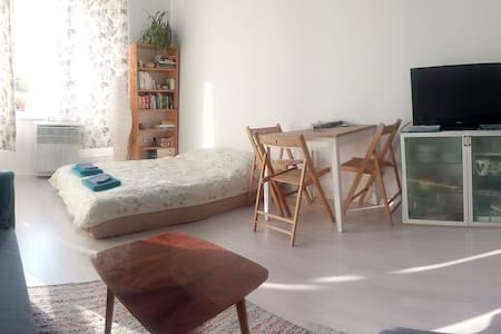 Lovely flat in Zugló - Budapest - Appartement