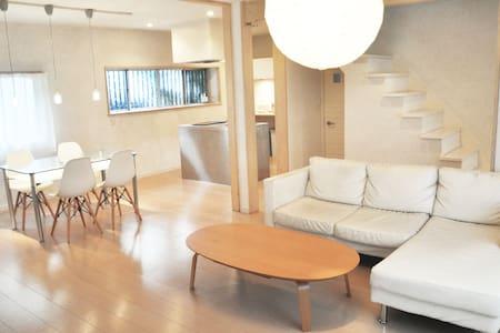 Yokohama 最大10名まで宿泊可能 まるまる貸切の一軒家 - Huis