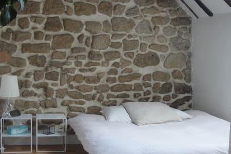 Sweet Tranquil Home in Paris 5th - Paris - Apartment