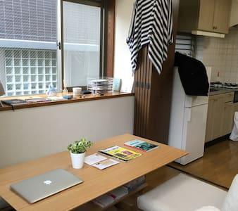 Bobakai Apartments - Setagaya-ku - Apartment