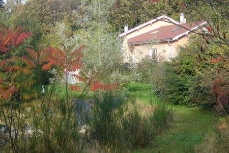 Le Jardin Ombragé - Haus