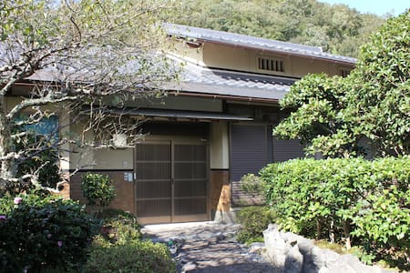 50 min from JR Kyoto. Japanese Style Big House - Rumah