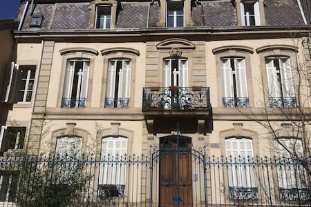 Les Begonias, Cosy Modern 57m² - Daire
