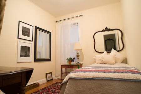a cool bedroom near MIT