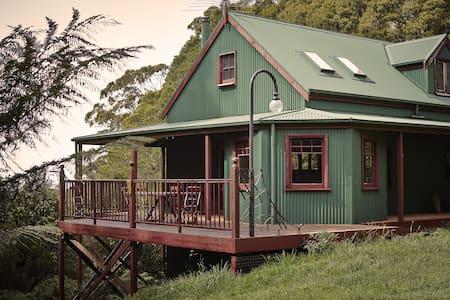 Lorne Forest Retreat