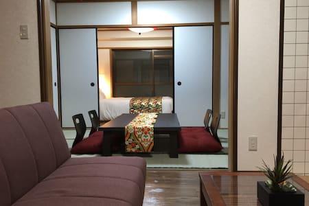 京都岚山|2BR|日式|无线网络 - Kyoto
