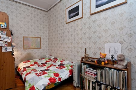 PROMO! Old style room in the centre - Moscow - Apartment