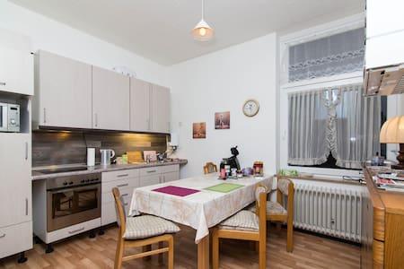 D-Apartm.GRUGA/MESSE-Essen+Düsseld