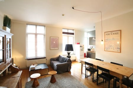 Cosy place - Heart of Brussels - Ixelles - Apartment
