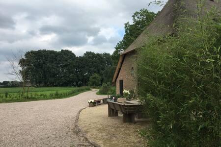Monumentale boerderij op landgoed - Voorst Gem Voorst - House