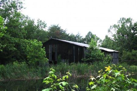 Holler's End-Woodthrush Room - Berea - Casa
