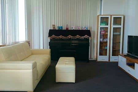 Shared room, close to city (female guest only) 1 - Burwood, New South Wales, AU