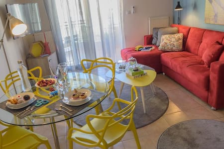 Modern Apartment in the Heart of Alexandroupolis - Alexandroupoli
