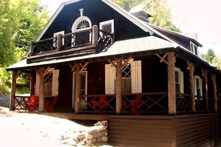 Carriage House -Upper Saranac Lake - Tupper Lake - House