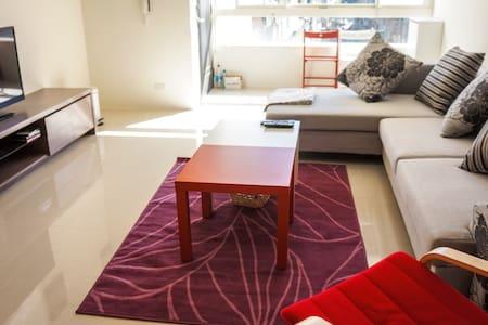 New Cozy Apartment, Tpe MRT 3 mins - New taipei city - Appartement