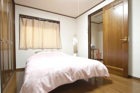 Cozy room : walk Tokyo with wifi R3 - Rumah