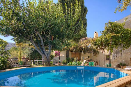 Villa Dimitra - Traditional House - Vila