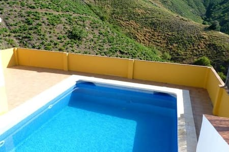 Casa Rocío - El Borge - Casa