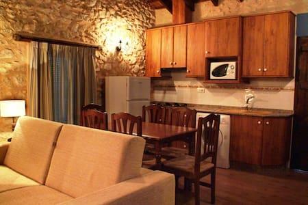 Casa 1 Alquería del Pilar 4-6 pers - Banyeres de Mariola - Dom