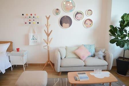 Room1 门前·厦门姑娘的家「小夏家」 - Xiamen - Lejlighed