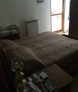 Appartamento in città vicino l'univ - Wohnung