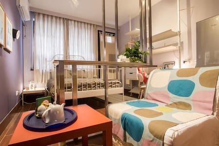 A Floor Heating Apartment In FFC - Xangai