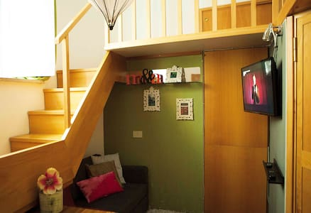 Mini loft in heart of Rome - Roma - Apartment