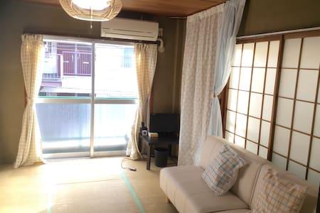 Student Digs (Shin-Egota St 4 mns) - Nerima - Appartement